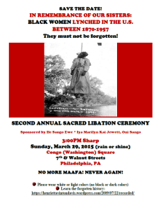 2015 SACRED LIBATION CEREMONY FLYER 3